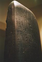 The code of hammurabi (Christopher S. Penn) Tags: code hammurabi the