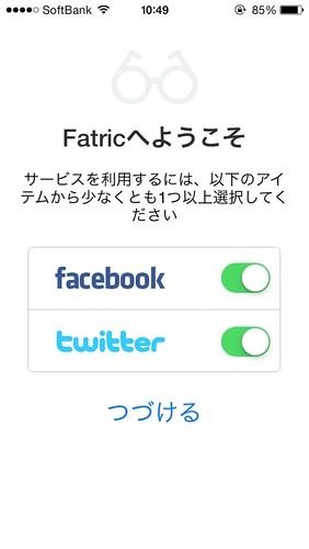 04.Fatric_beginning