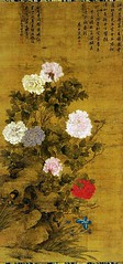 Yun Shouping (1633-1690) - Peonies (Freer Gallery of Art at the Smithsonian, Washington DC) (RasMarley) Tags: flowers stilllife ink smithsonian 17thcentury traditional chinese silk painter peonies yunshouping