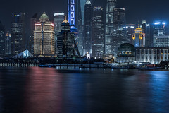 Nightscape of Shanghai City (HIKARU Pan) Tags: 1dx 50l asia canon canonef50mmf12lusm china eos1dx huangpuriver jinmaotower longexposure lujiazui shanghai shanghaitower shanghaiworldfinancialcenter architecture business cityscape downtown evening horizontal illuminated modern night nightscape noperson outdoors photography tallbuildings urban shanghaiworldfinancialcenterswfc theorientalpearlradiotvtower