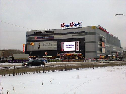 Ekaterinburg, ул. Посадская