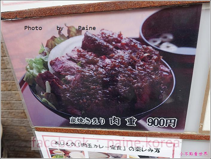大阪 Dining Ajito (8).JPG