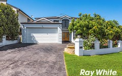 15 Julian Close, Kellyville NSW