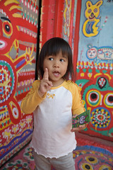 20161231-1030_D810_4864 (3m3m) Tags: 台中 彩虹眷村 壁畫