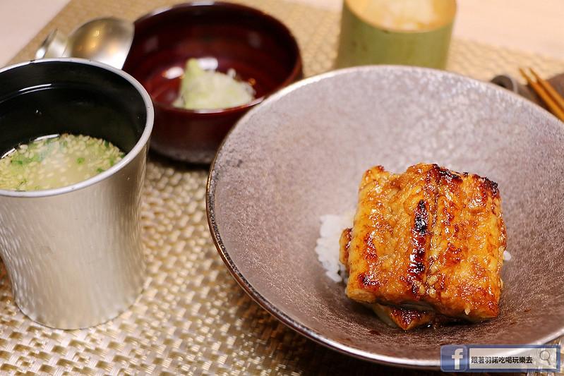 守破離Shu Ha Li日本料理鰻魚飯196