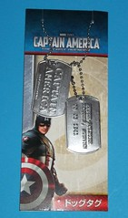 Captain America - The First Avenger Dog Tags (chujohime) Tags: marvel captainamerica avengers