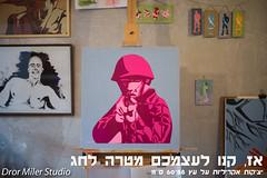 (Dror Miler) Tags: wood art soldier israel artist acrylic target shana piss  casting tova           drormiler