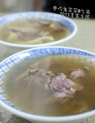 3_阿村牛肉湯004.jpg