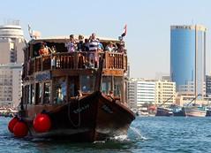 IMG_3797 (BankerJase) Tags: marina marriott al dubai palm atlantis khalifa arab emirate burj emirati jameirah