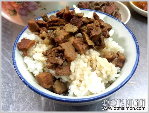 阿輝土產牛肉湯09