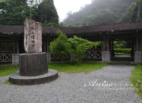 福山植物園_007.jpg