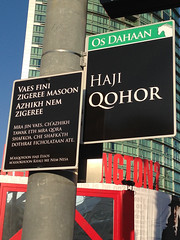 SDCC 2013: Street signs printed in Dothraki