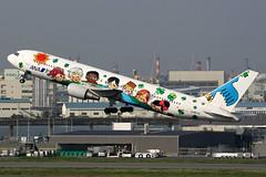 "All Nippon Airways | Boeing 767-300 | JA8674 | ""You and Me"" livery | Tokyo Haneda (Dennis HKG) Tags: plane canon airplane tokyo ana airport aircraft nh 1d boeing 767 haneda hnd planespotting boeing767 767300 staralliance allnippon allnipponairways 100400 16r rjtt ja8674 boeing767300"