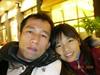 1594397449 (sgc8686) Tags: 2009年 1月123日 看煙火~還去台東沒看到數光xd 害我們還在台東跟外地人打架ㄟ~okㄉ啦~ 還去合歡山冷死了~~~~~冷啊