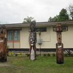 Honiara museum grounds