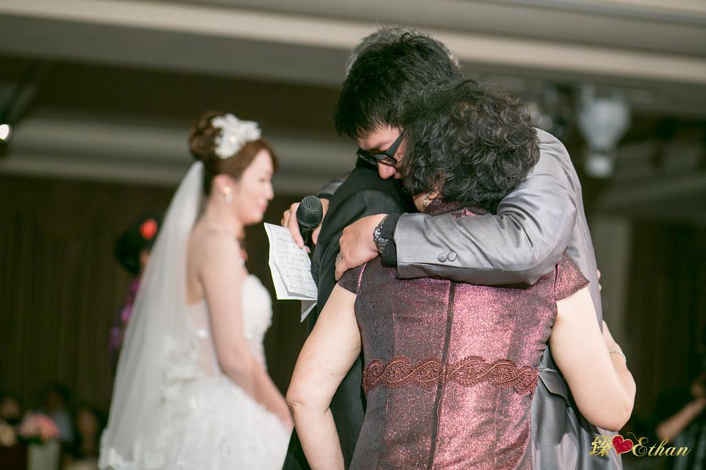 婚禮攝影, 婚攝, 晶華酒店 五股圓外圓,新北市婚攝, 優質婚攝推薦, IMG-0096