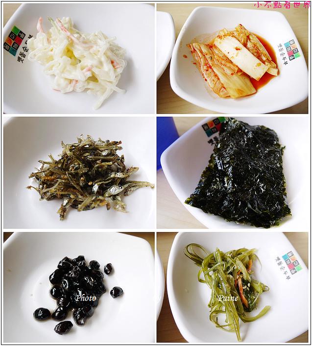 新村石磨村豆腐鍋 (11).JPG