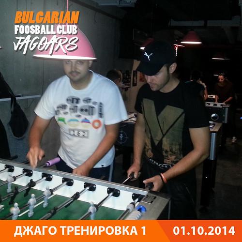 1-trenirovka_foosball_jagoars_3
