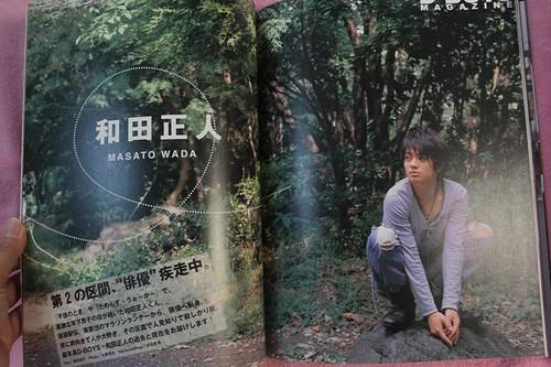 和田正人 画像12