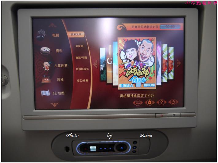 桃園一航廈-香港航空 (14).JPG
