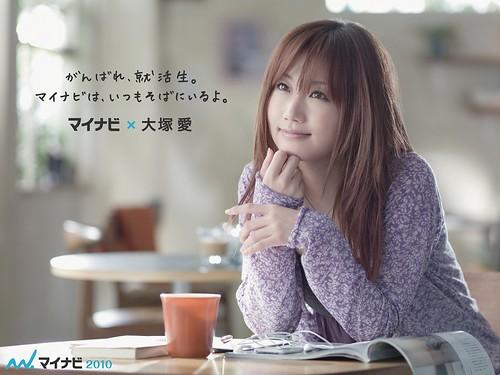大塚愛 画像28