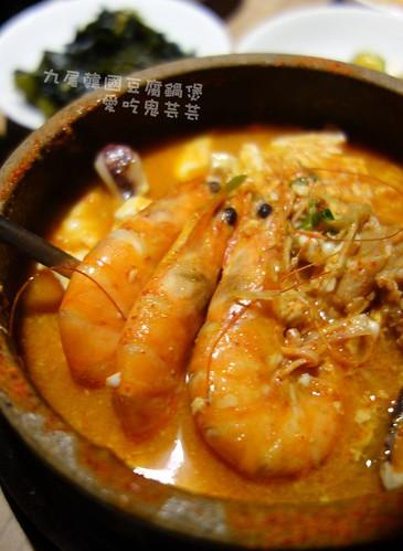 九尾豆腐煲_015.jpg