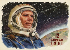 QG001603 (alisa.samusenkova) Tags: people men illustration portraits stars 1 outfit clothing earth propaganda postcard pride number achievement card males prominentpersons prints whites language outerspace exploration adults spacesuit transferprints yurigagarin headandshouldersportraits protectiveclothing lithographs planographicprints spaceexplorationandresearch soviets offsetlithographs locatedinrykoffcollection russianlanguage cyrillicalphabet lkotlyarov postcardofgagarininspacesuit