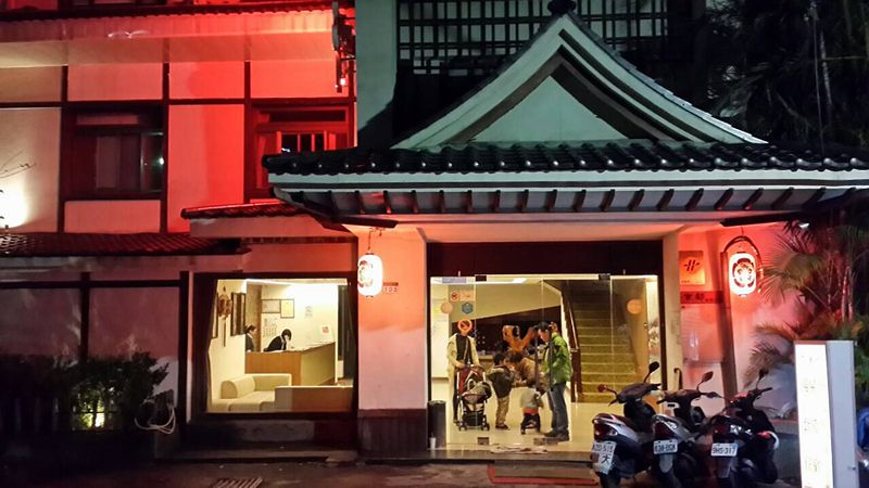 京都溫泉會館 (2)