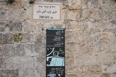 010 Zion Gate_001_ (Teodor Ion) Tags: terrasanta gerusalemme montesion israeljerusalem templemount oldcityofjerusalem
