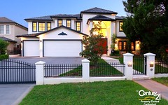 108 Eaton Road, West Pennant Hills NSW