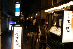 DSC05233 (Richard, enjoy my life!) Tags: beauty japan night kyoto sony      nex6