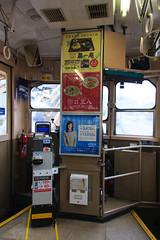 20130322-NagasakiElectricTramway-7