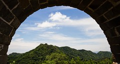 Great Wall Peak-a-Boo (Universal Stopping Point) Tags: china sky mountain green clouds forest scenery pretty arch hill archway greatwallofchina