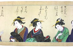 SDIM1366 (AkinoSasafune) Tags: woman japan 日本 ornamental hairstyle edo hairpin 江戸 江戸時代 簪 髪型 安永 かんざし 日本髪 ヘアスタイル