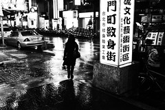 L1002833-Edit.jpg (Luminor) Tags: china leica travel people storm me rain weather reflections lights blackwhite chinese taiwan cityscapes rangefinder highlights taipei thunder mphoto m9 leicaimages leicameet