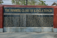 The Immortal Glory of Kangla Tongbi