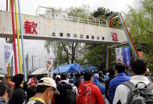 20140420_kasumigaura marathon 6