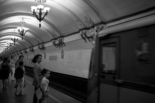 Arbatskaya station/  ©  Still ePsiLoN