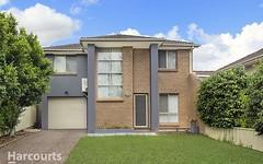 25 Westmoreland Road, Leumeah NSW