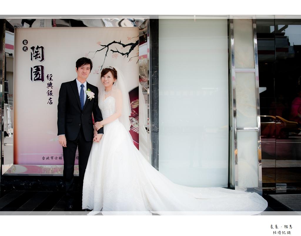家豪&雅惠_053