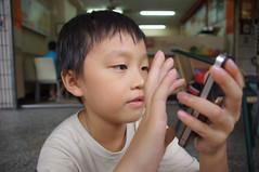 DSC09817 (小賴賴的相簿) Tags: baby kids sony taiwan 台灣 家庭 可愛 人像 小孩 親子 木柵 孩子 1680 兒童 a55 單眼 親情 1680mm 蔡斯 slta55v anlong77 小賴家 小賴賴