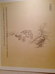 1-18 Ink Art (MsSusanB) Tags: china nyc art museum ink painting print contemporary chinese metropolitan photostream woodblock bestiary metmuseum inkart qiuanxiong autuo