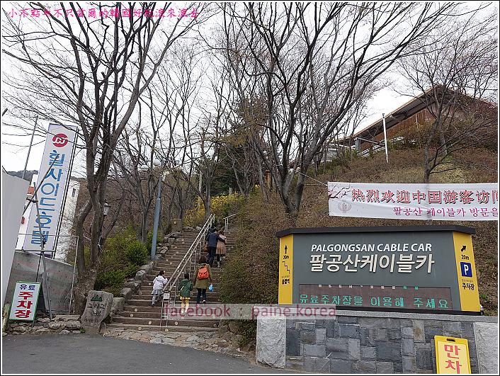 大邱八公山纜車與桐華寺 (12).JPG