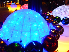 (Human-Faced Bun w/ Honey Pudding) Tags: light blue sphere colourful colored christmas