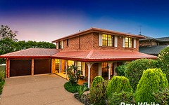 16 Alysse Close, Baulkham Hills NSW