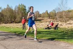DSC_1295 (Adrian Royle) Tags: birmingham suttoncoldfield suttonpark sport athletics running racing action runners athletes erra roadrelays 2017 april roadracing nikon park blue sky path