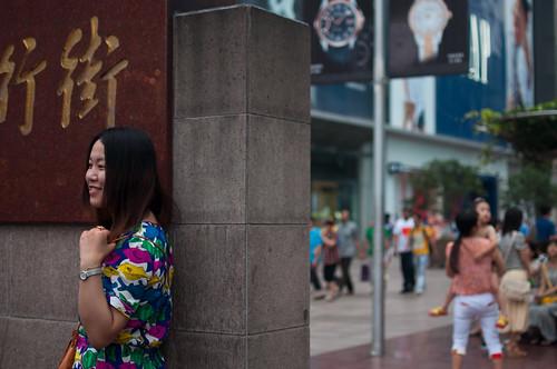 Smile at Nanjing Road