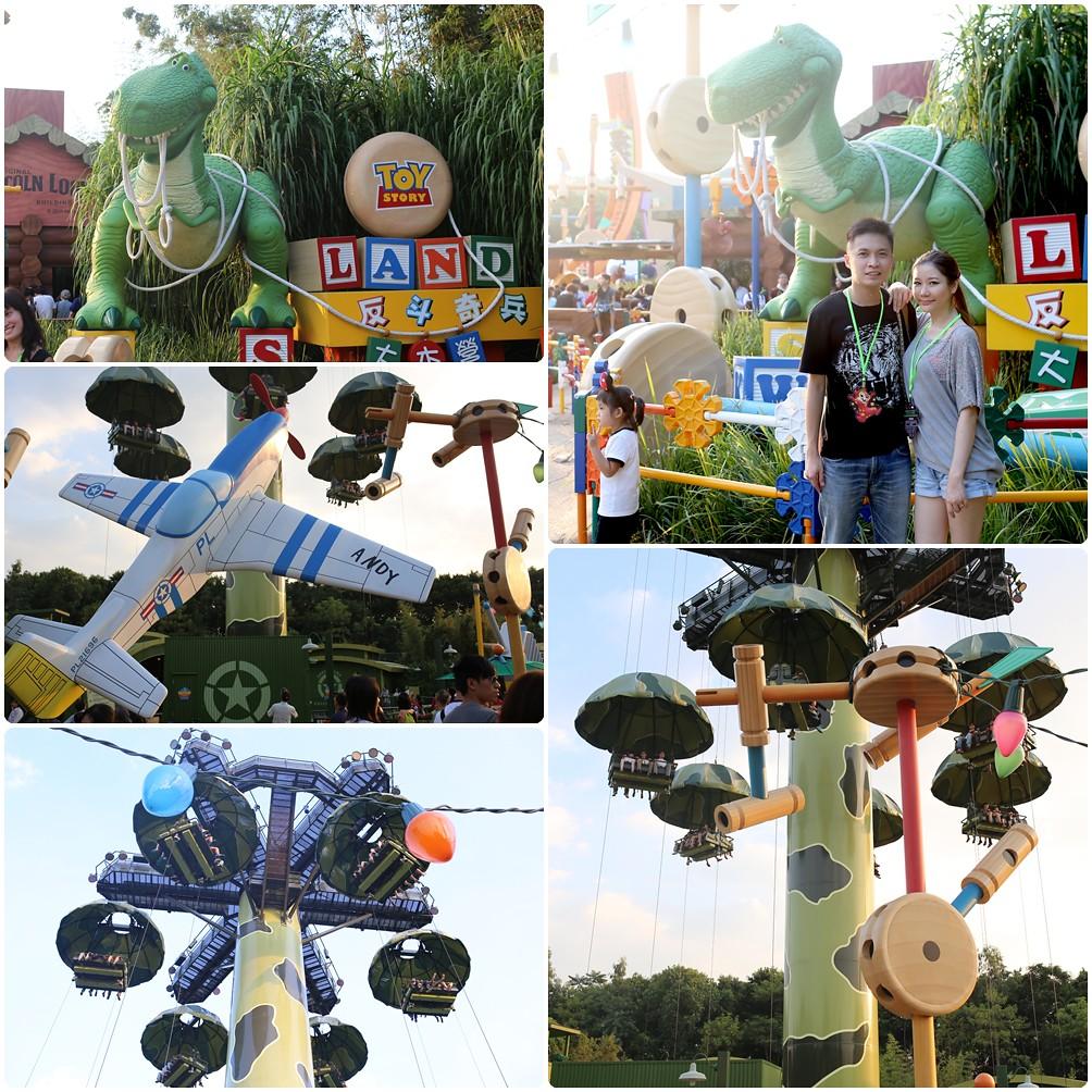 Toy Story 1.jpg