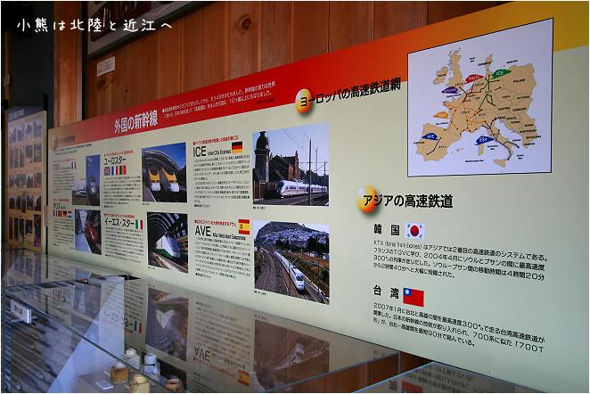 長濱市-17