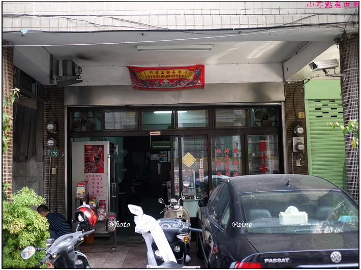 桃園老劉牛肉麵 (20).JPG